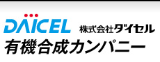 DAICEL CORPORATION